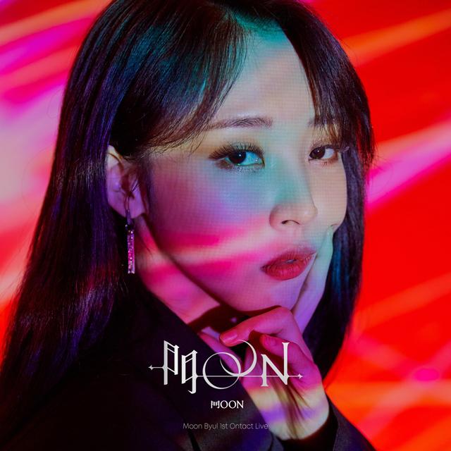 Moon Byul [門OON:REPACKAGE]