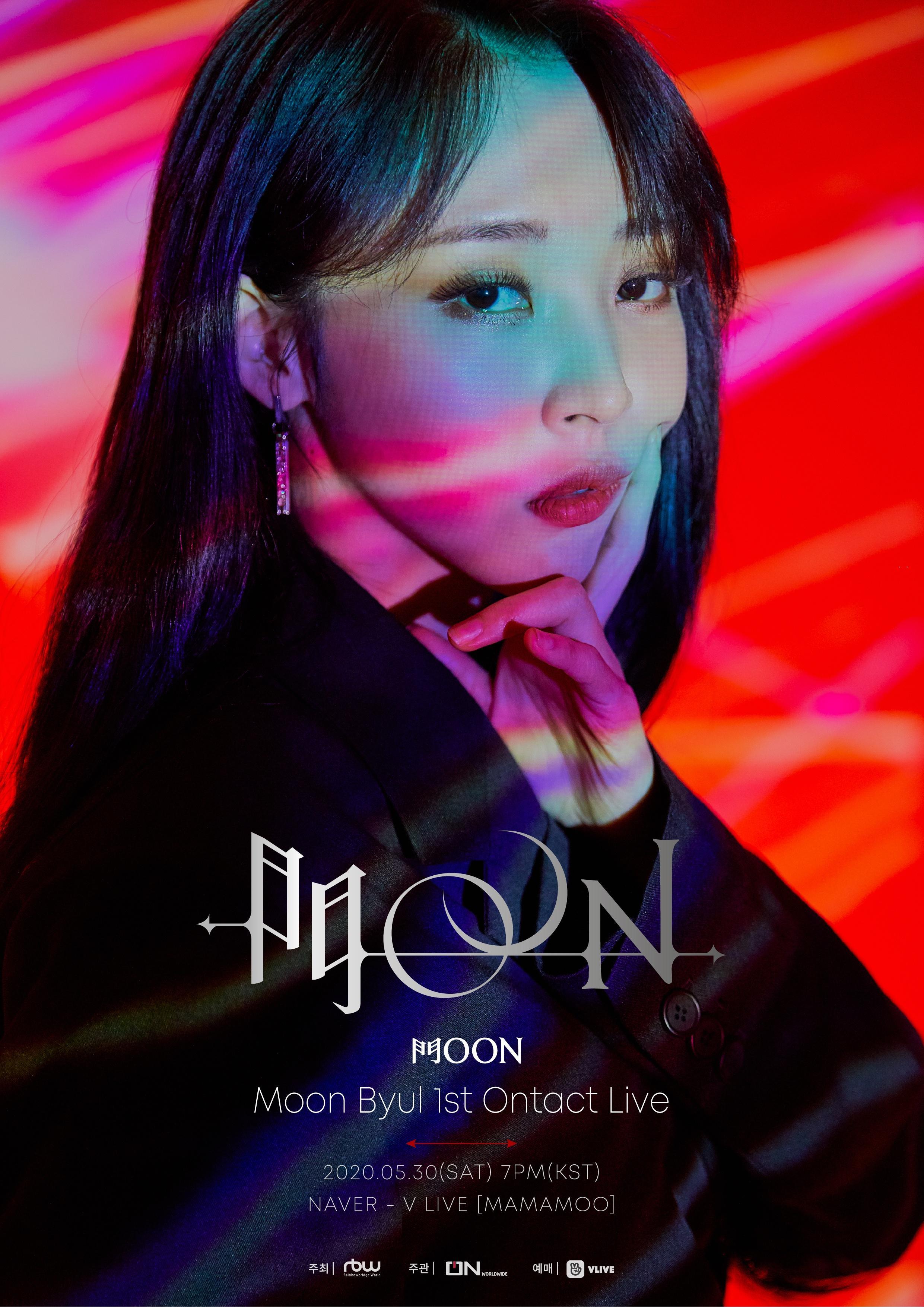 moonbyul0514_1