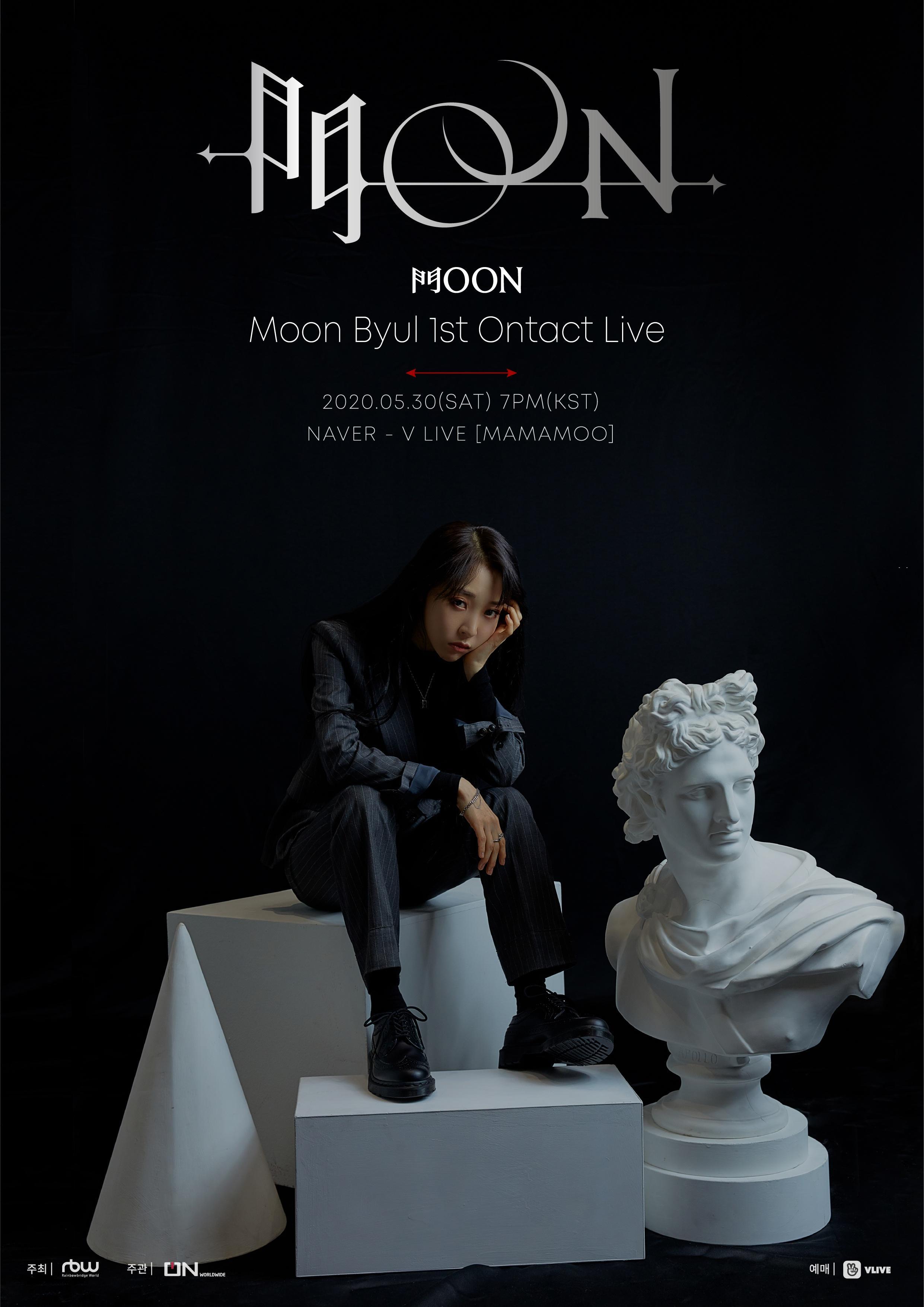 moonbyul0514_2