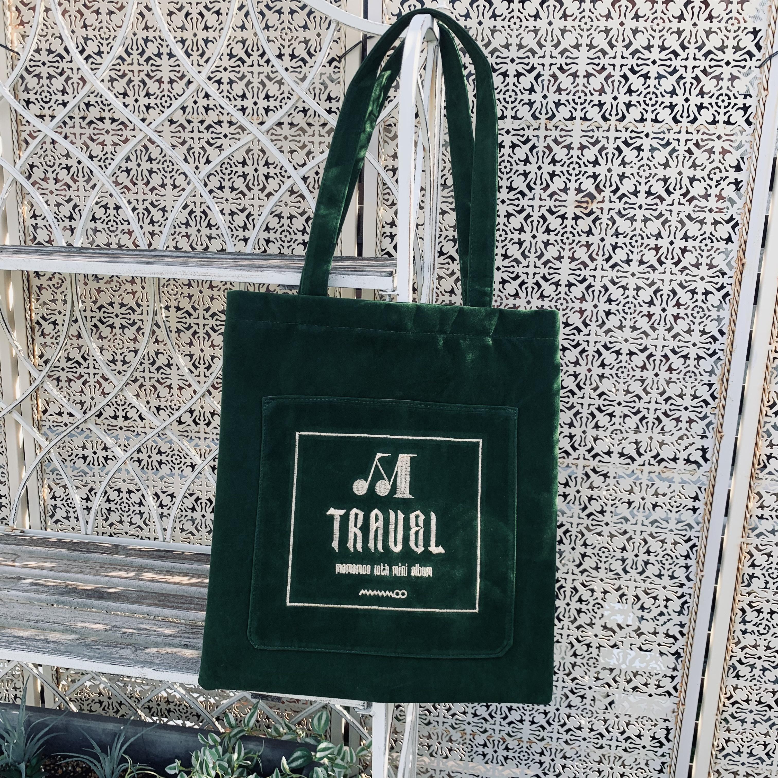Special_bag_green