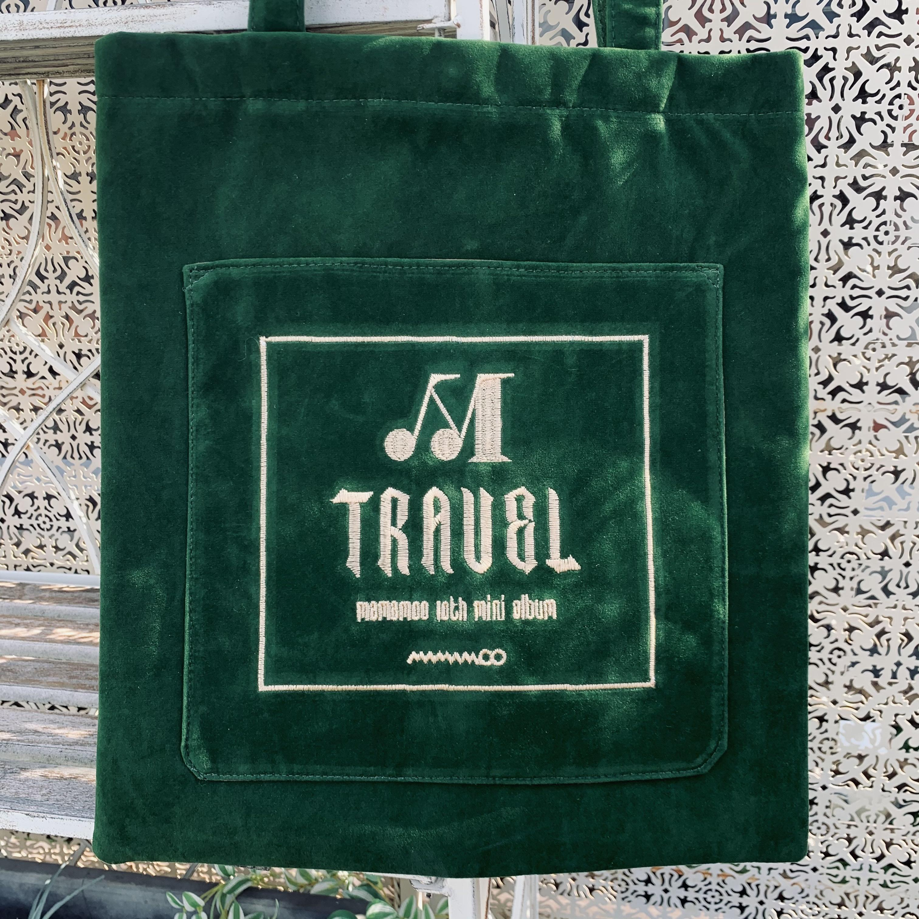 Special_bag_green_up