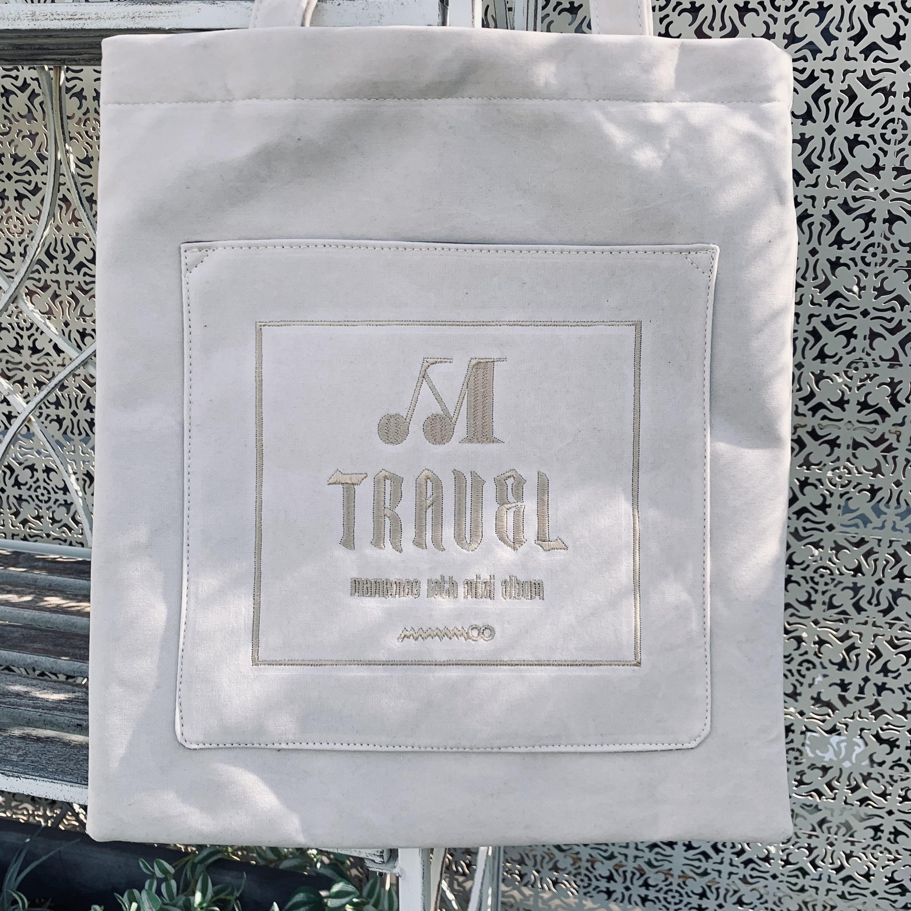 Special_bag_white_up