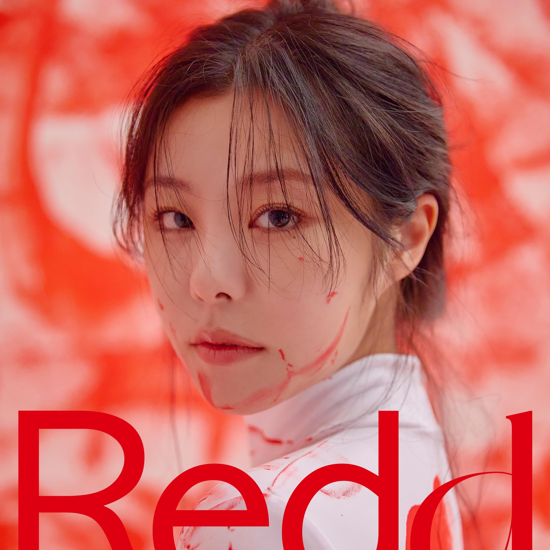 wheein_minialbum