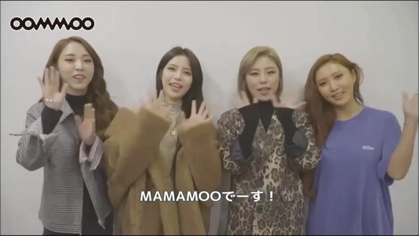 "『MAMAMOO SHOWCASE LIVE TOUR IN JAPAN ""BACK STAGE!""』開催決定!"