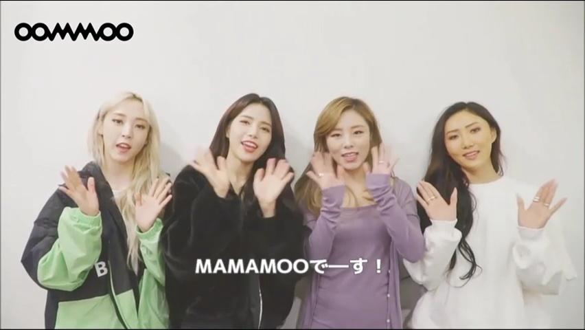 「MAMAMOO 2nd Concert Tour in JAPAN: 4season Final」開催決定!